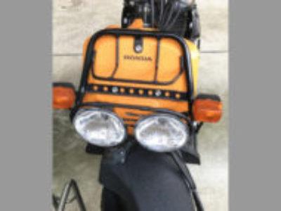 世田谷区北烏山1丁目でホンダ ズーマー(オレンジ)を無料引き取り処分