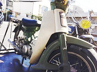 足立区で無料引き取りと廃車した原付 ヤマハ タウンメイト50(緑&白)