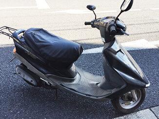 草加市で無料で引き取り処分と廃車手続き代行をしたヤマハ アクシス90(黒色)