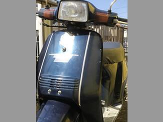 江戸川区春江町で無料で引き取り処分をしたホンダ タクト トラッド・エディション(ネイビー)