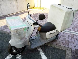 東京都中央区勝どき6丁目で無料で引き取りしたヤマハ GEAR(白)