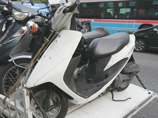 大田区大森本町2丁目でスズキ アドレスV50 (白)を無料引き取り処分
