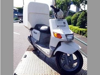 東京都足立区千住寿町で無料で引き取りしたヤマハ ギア 大型リアボックス付 白色