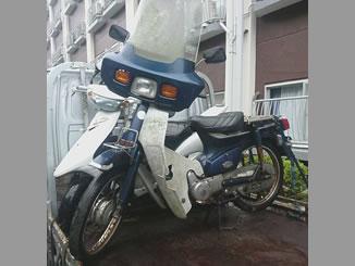 神奈川県相模原市南区上鶴間1丁目で無料で引き取りしたホンダ スーパーカブ90カスタム ブルー 大型スクリーン付