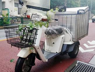東京都台東区谷中1丁目で無料で引き取りと廃車したホンダ ジャイロ UP 前カゴ・リアボックス付