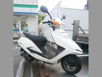 神奈川県横浜市栄区飯島町で無料で引き取りと廃車をしたホンダ スペイシー125 白