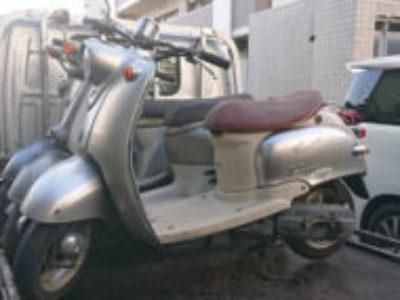 海老名市国分南2丁目でヤマハ ビーノ2スト シルバーを無料で引き取りと処分