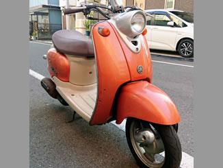 江戸川区松島4丁目で無料で引き取り引き取りをしたヤマハ ビーノ(5AU) オレンジ