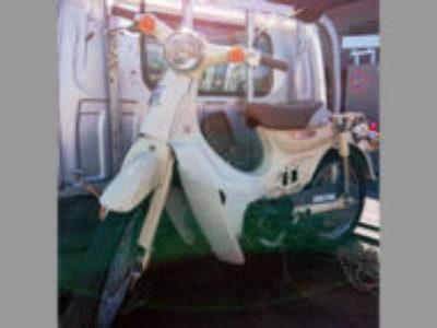 日野市日野でホンダ リトルカブ バージンベージュを無料で引き取り処分