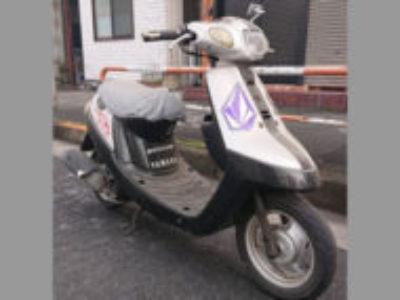 足立区南花畑2丁目の原付バイク ジョグアプリオを無料で引き取り廃車