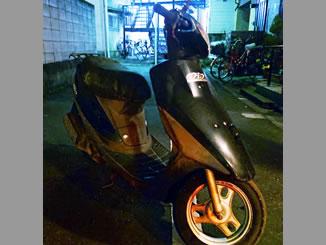 豊島区長崎2丁目で無料で引き取りと廃車をしたホンダ スーパーDio ブラック
