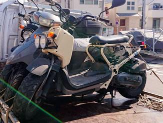 横浜市港北区日吉本町2丁目で無料で引き取りと廃車をしたホンダ ズーマー バージンベージュ