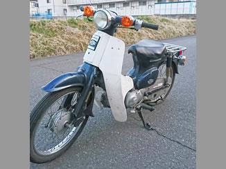 茨城県つくば市花畑で無料で引き取りと廃車をしたホンダ スーパーカブ50 ブルー