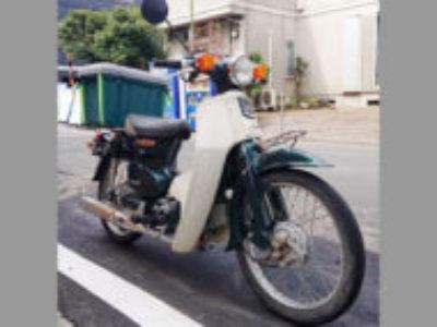 大田区仲池上1丁目の原付バイク スーパーカブ50 DXを無料で引き取り処分