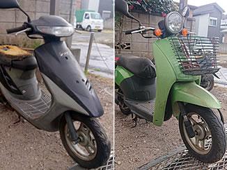 千葉市中央区星久喜町で無料で引き取りと廃車をしたホンダ スーパーDioと初代トゥデイ