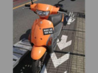 東大和市上北台1丁目で原付バイクのレッツ4を無料で引き取りと処分