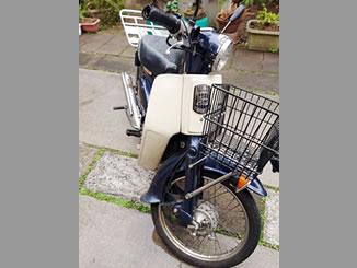 横浜市旭区西川島町で無料で引き取りと廃車をしたホンダ プレスカブ50 ブルー