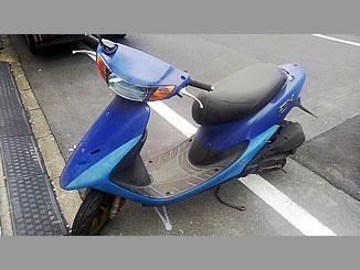 渋谷区初台1丁目で無料で引き取りと廃車をしたホンダ ライブDio ZX ブルー