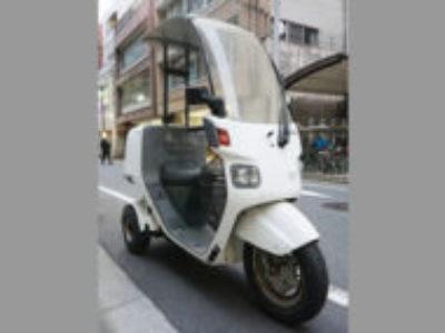 新宿区新宿7丁目の原付バイク ジャイロキャノピーを無料引き取りと処分