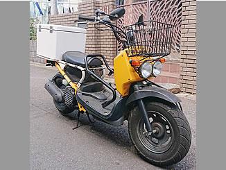 千葉市中央区星久喜町で無料で引き取りと廃車をした原付バイク ホンダ ズーマー プラズマイエロー