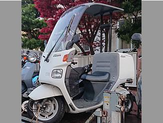 横浜市金沢区長浜2丁目で無料で廃車と処分をした原付バイク ホンダのジャイロキャノピー デッキタイプ