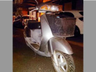 三郷市早稲田7丁目で原付バイクのリード50を無料引き取り処分と廃車