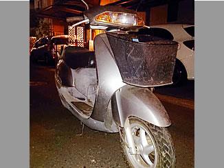 八王子市堀之内3丁目で無料で処分と廃車をしたホンダのリード50 プレシャスグレイメタリック