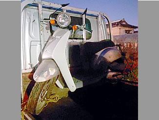 高崎市菅谷町で無料で引き取り処分と廃車をしたホンダ トゥデイ シグマシルバーメタリック