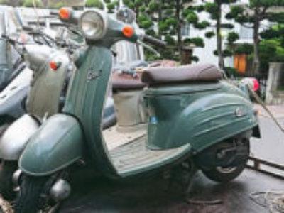 港区白金1丁目で原付バイクのスズキ ヴェルデ グリーンを無料で引き取りと処分