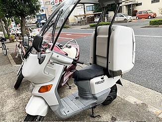 太宰府市青葉台3丁目で無料で引き取りと廃車をしたヤマハ ギア ライトグレーソリッド4