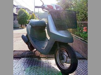 横須賀市吉井2丁目で無料で処分と廃車をした原付バイクのヤマハ アプリオ シルバー