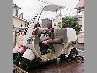 平塚市東八幡4丁目で無料で廃車と処分をした原付バイクのホンダ ジャイロキャノピー