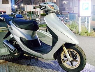 戸田市新曽で無料で廃車と処分をした原付バイクのホンダ ライブDio ZX