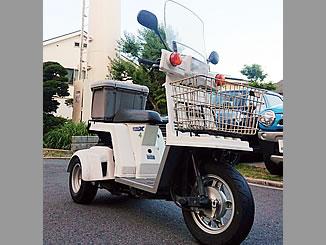 杉並区和泉2丁目で無料で廃車と処分をした原付バイクのホンダ ジャイロX