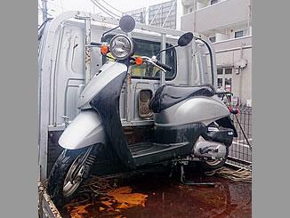 八王子市東中野で無料で廃車と処分をしたホンダ トゥデイ FI シグマシルバーメタリック