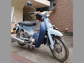 大田区田園調布本町で無料で廃車と処分をしたホンダ リトルカブ バイスブルー/デニムブルー