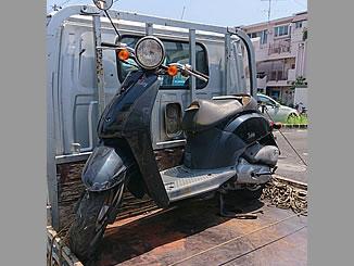 足立区佐野1丁目で無料で廃車と処分をした原付バイクのホンダ トゥデイ パールプロキオンブラック