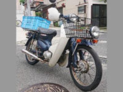 横須賀市田戸台で原付バイクのホンダ プレスカブ50 ブルーを無料引き取り処分