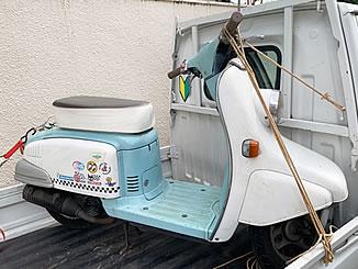 川口市安行慈林で無料で廃車と処分をしたホンダ ジュリオ ホワイト/ミントグリーン