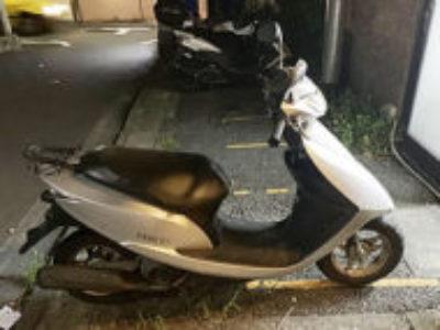 港区元麻布2丁目で原付バイクのホンダ Dio FI シルバーを無料引き取り処分と廃車