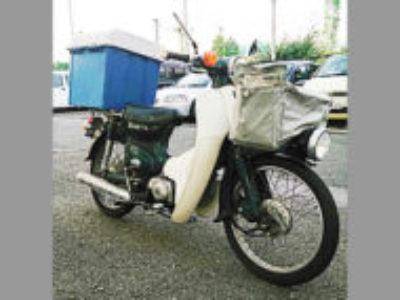 板橋区中台3丁目で原付バイクのホンダ スーパーカブ50 DX グリーンを無料処分と廃車