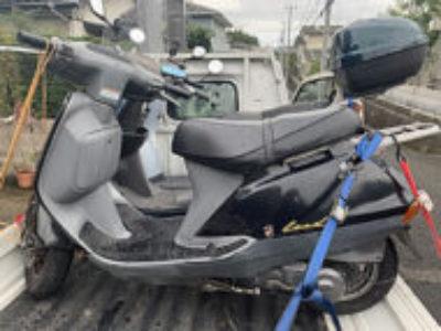 石岡市石岡で原付バイクのホンダ リード90を無料で引き取り処分