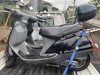 石岡市石岡で無料で処分と廃車をしたホンダ リード90
