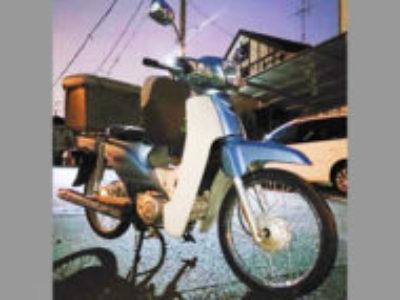 守谷市ひがし野2丁目で原付バイクのホンダ スーパーカブ110を無料で引き取り処分