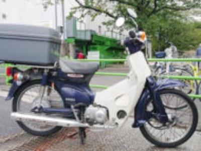 中央区豊海町で原付バイクのホンダ スーパーカブ50 DXを無料で引き取り処分