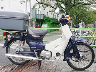 東京都中央区豊海町でホンダ スーパーカブ50 DX ユニオンシティーブルーメタリック