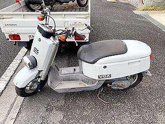 世田谷区鎌田3丁目で無料で廃車と処分をしたヤマハ VOX DX ホワイト
