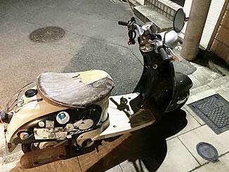 中野区中野3丁目で無料で廃車と処分をしたヤマハ ビーノ FI DX