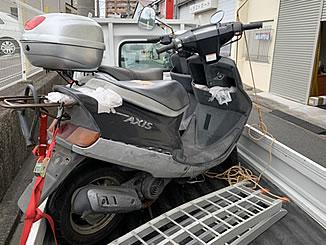 江戸川区中央で無料で廃車手続き代行と引き取り処分をしたヤマハ アクシス50
