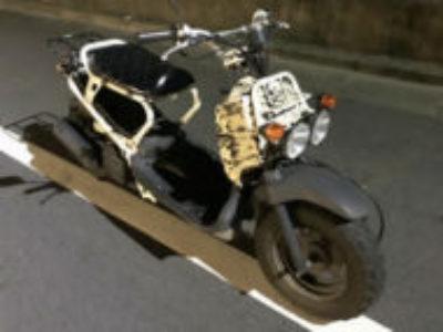 墨田区石原3丁目で原付バイクのホンダ ズーマー 迷彩カラーを無料引き取りと処分